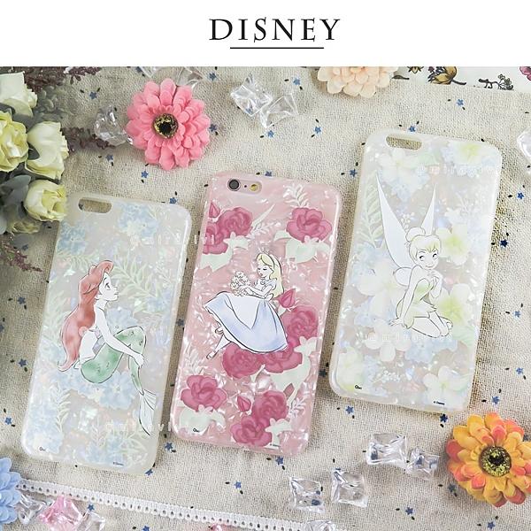 Disney迪士尼iPhone 6/6s Plus五彩貝殼系列手機殼_花朵系列