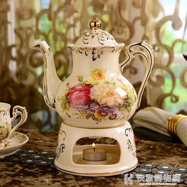 手沖咖啡壺奶茶壺家用陶瓷咖啡壺套裝歐式沖茶器煮咖啡器具 NMS快意購物網
