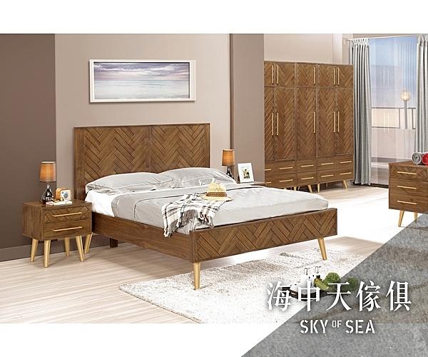 {{ 海中天休閒傢俱廣場 }} G-23 摩登時尚 臥室系列 051-1 普萊斯6尺雙人床