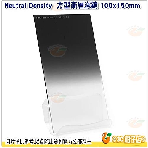 @3C 柑仔店@ FORMATT-HITECH 100x150mm GND1.2 ND16 Soft軟式方型漸層濾鏡(減4格) 日本製 立福公司貨