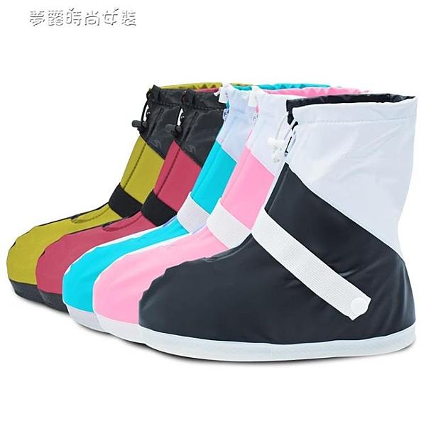 鞋套 防雨鞋套防水雨天防水鞋套男女時尚防滑加厚耐磨成人雨鞋套戶外  【快速出貨】