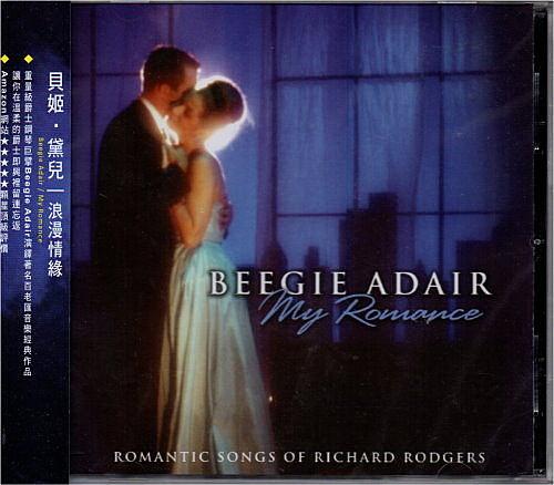 【停看聽音響唱片】【CD】貝姬.黛兒:浪漫情緣