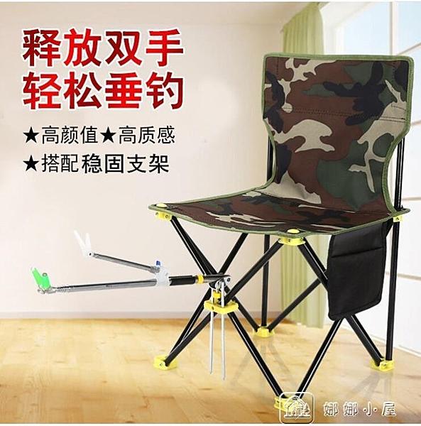 釣椅釣魚椅釣凳便攜座椅馬扎台釣椅靠背椅露營椅凳子【快速出貨】
