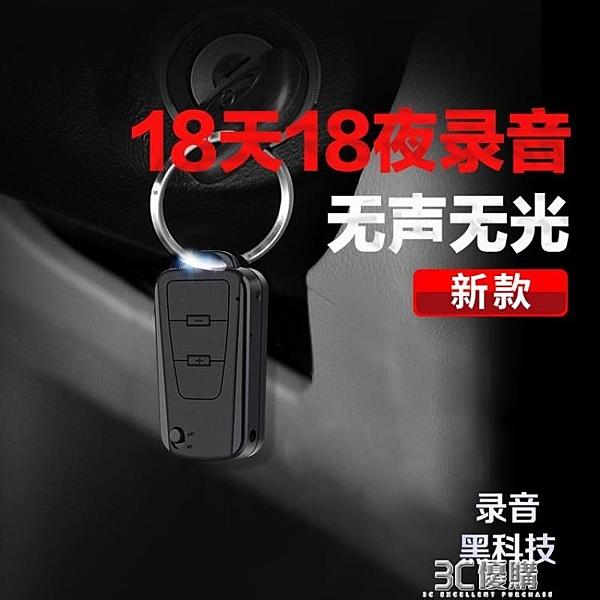 新科錄音筆專業高清降噪超長待機遠程聲控學生小隨身迷 3C優購