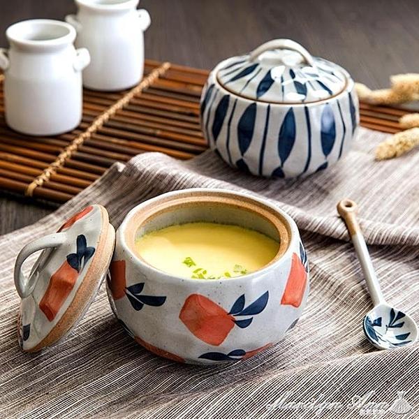 湯鍋日式陶瓷帶蓋燉鍋蒸盅隔水燕窩湯鍋家用耐高溫內膽煲湯燉罐小燉盅【快速出貨】