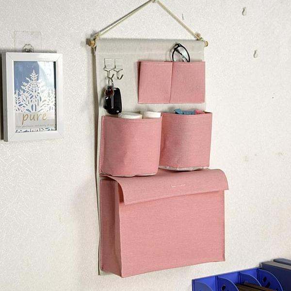 收納袋掛袋掛墻掛式布藝手機壁掛儲物袋門后宿舍寢室上下鋪神器