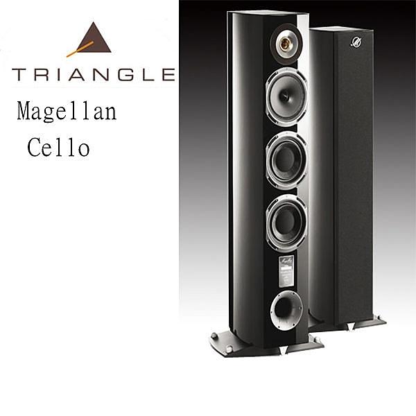 【新竹勝豐群音響】Triangle Magellan Cello 麥哲倫大提琴 落地型喇叭黑色 (Grand concert / Comete / Gamma)