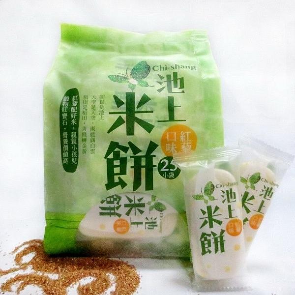 【池上鄉農會】紅藜米餅5包/組