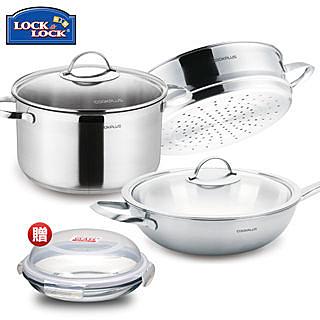 【樂扣樂扣】歐風親情不鏽鋼鍋具-蒸鍋、湯鍋、炒鍋三件組(LCJ2325SSP3-01)