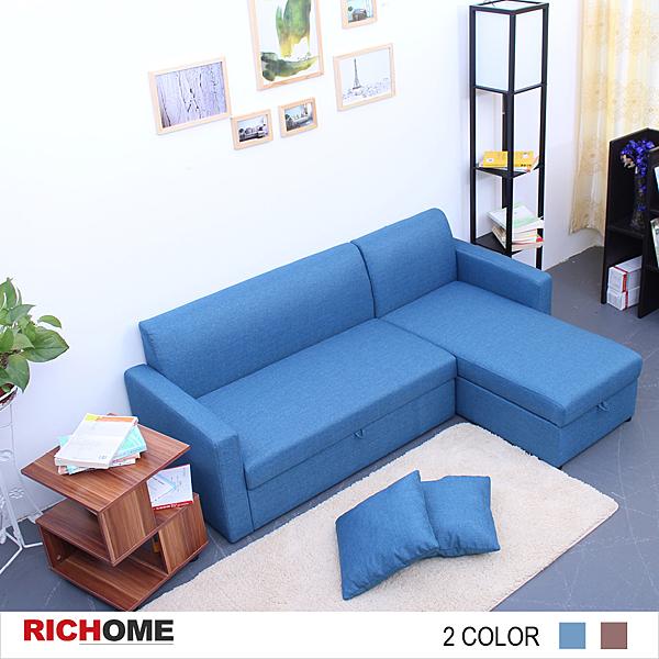 亞麻材質表面觸感極舒適n沙發扶手加寬設計n沙發的坐椅內寬敞的收納空間,讓收納更加更利