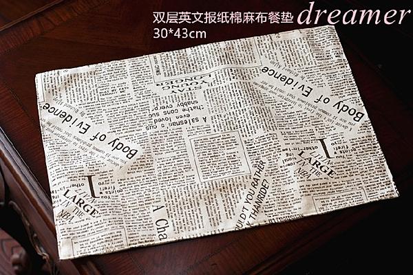 [超豐國際]復古英倫報紙餐墊棉麻餐墊沙發扶手蓋布