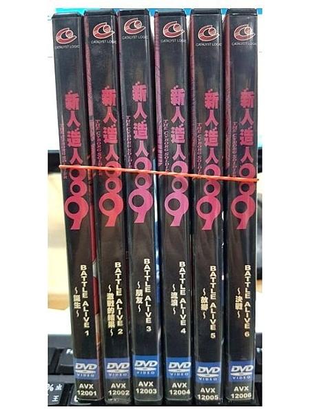 挖寶二手片-B07-038-正版DVD-動畫【新人造人009 01-06】-套裝 日語發音