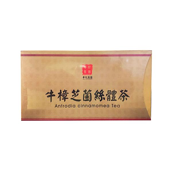 【華佗真菌】牛樟芝菌絲體茶包 20包