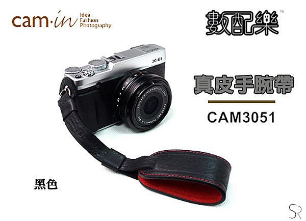 【數配樂】Cam-in 真皮皮革 手腕繩 手腕帶 CAM3051 黑色 G16 RX100 NEX6 NEX3N G1X GF6 NEX5R EX2F SX50