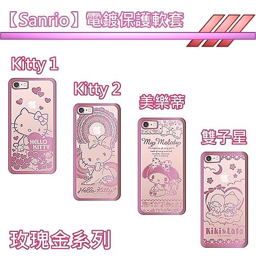 【Sanrio】APPLE iPhone 6 Plus /6s Plus (5.5吋) 玫瑰金系列 電鍍保護軟套