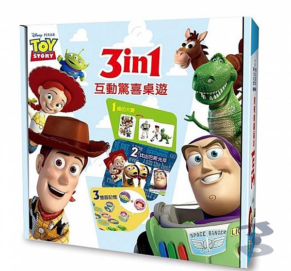 【樂桌遊】迪士尼3 in 1系列-玩具總動員(繁中版) 323034