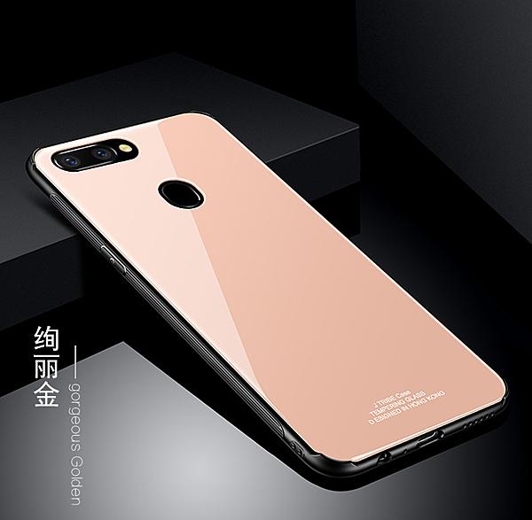 OPPO R15/R17 PRO 鋼化玻璃手機殼 毆珀 R11/R11S 創意矽膠保護套 OPPO 時尚個性全包手機套