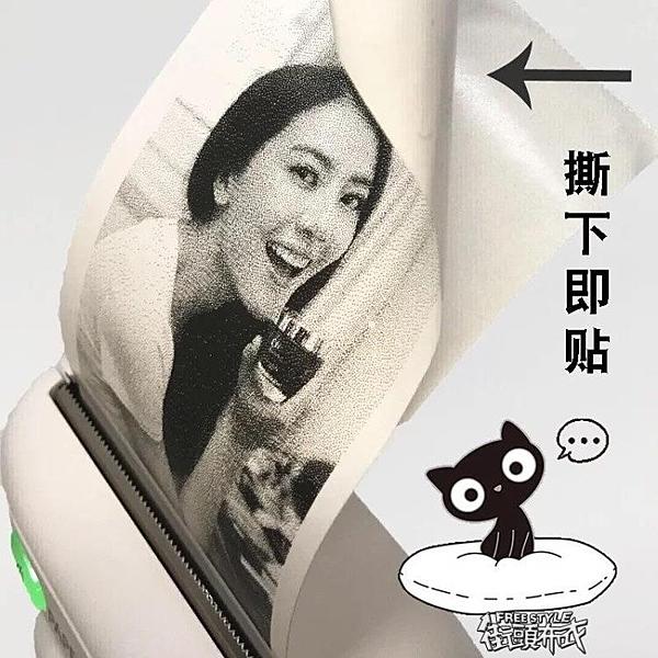 paperang喵喵機迷你打印機藍芽口袋機便攜手機打印照片熱敏打印機