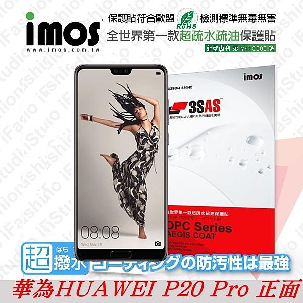 【愛瘋潮】華為 HUAWEI  P20 Pro 正面  iMOS 3SAS 防潑水 防指紋 疏油疏水 螢幕保護貼