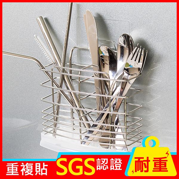 餐具架 瀝水架 壁掛架 不鏽鋼無痕收納-MIT 筷子湯匙刀叉【IBS-641】