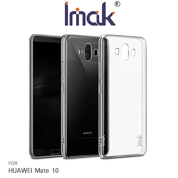 Imak HUAWEI Mate 10 羽翼II水晶殼(Pro版) 硬殼 背蓋 透明水晶殼 水晶殼 手機殼 四周包邊 艾美克