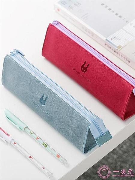 筆盒 韓國簡約大容量筆袋 小清新女生文具袋 ins日繫初中高中生鉛筆盒