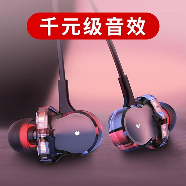 快速出貨 線控耳機 六核六動圈重低音耳塞 有線K歌高音質入耳式帶麥耳機