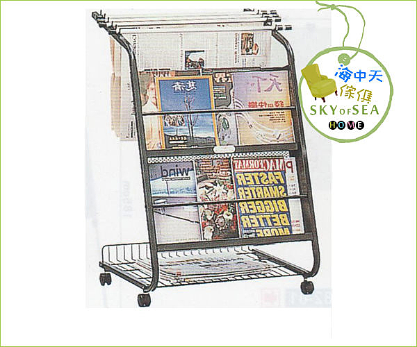 {{ 海中天休閒傢俱廣場 }}B10摩登時尚 居家特賣 DIY系列 383-04 烤漆書報架102型