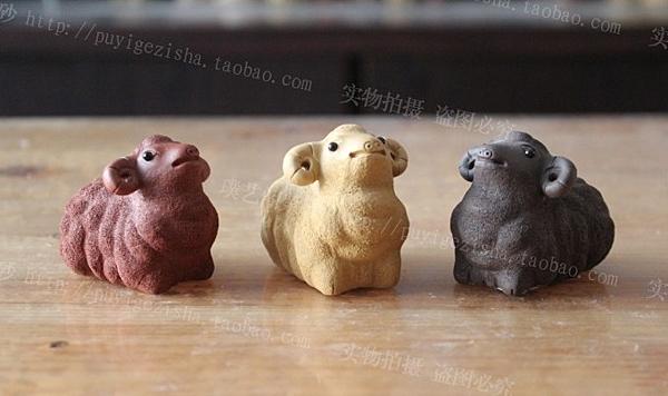【協貿國際】生肖三色小綿羊全手工精品雕塑茶玩(單個價)