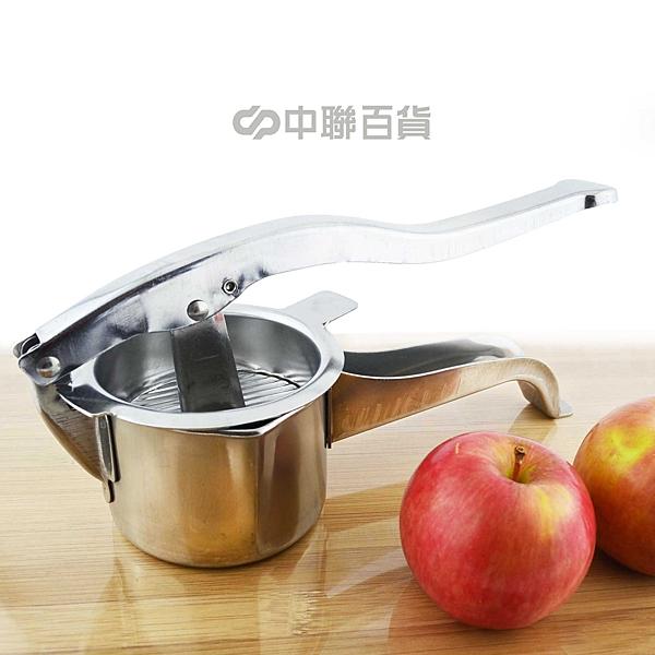 松鄉圓形壓汁機 KA066-03