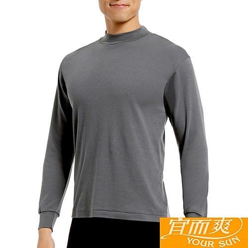 【宜而爽】時尚保暖型男半高領衛生衣~2件組~灰