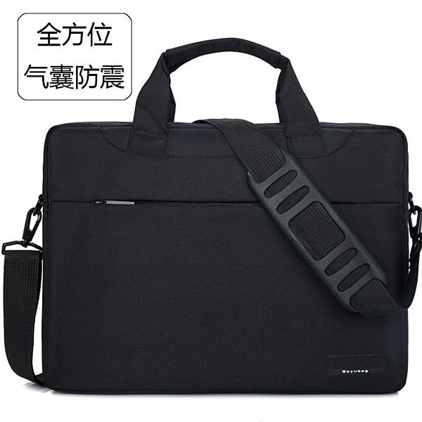 電腦包 電腦包 氣囊防震筆電電腦包15.6寸14寸適用聯想華碩戴爾男女肩背手提包