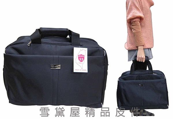 ~雪黛屋~SPYWALK 旅行袋台灣製造防水尼龍布二層拉鍊式主袋壓中容量手提肩背斜側背91-2155(大)