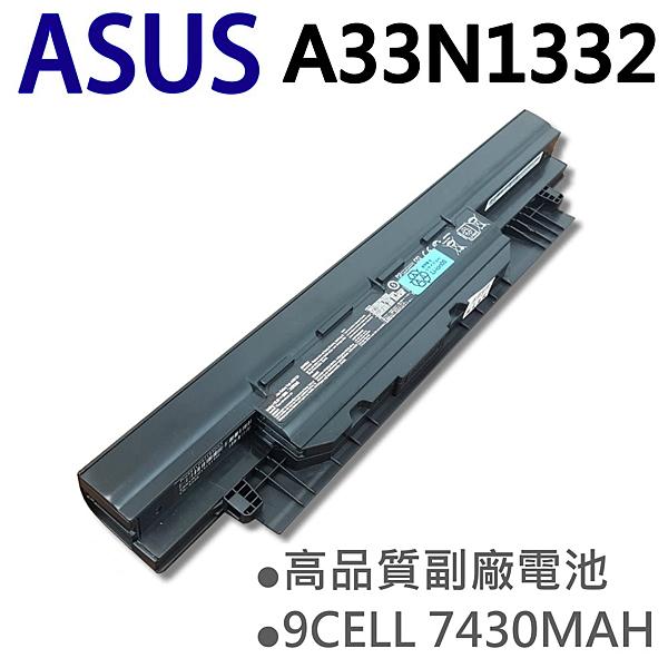 ASUS 華碩 A33N1332 9芯 日系電芯 電池 PU450C PU450CD PU450V E551JF E451LA E451LD E551 E551L PU551L