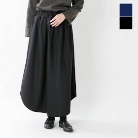 【30%OFF】SIRENE MERMAID シレーネマーメイド ウォッシャブルウール混ダブルクロスロングスカート mwbl5061