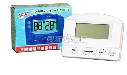 [協貿國際]咖啡計時器大屏幕電子計時器提醒器倒數計時器1入