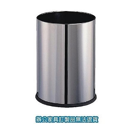 不鏽鋼 清潔箱    TS-2130S 垃圾桶 傘筒
