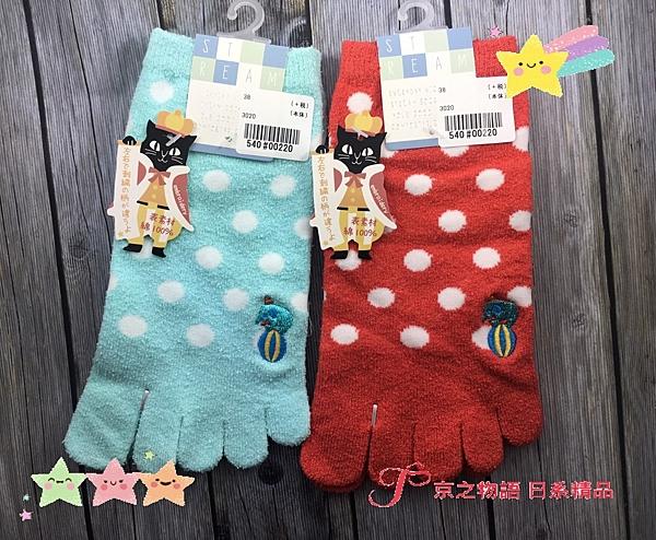 【京之物語】日本親自帶回STREAM毛巾材質小飛象馬戲團女性彈性五指襪(藍色/紅色)