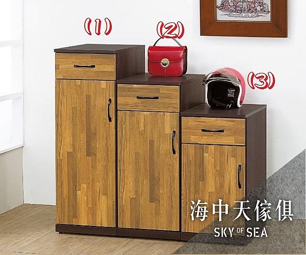 {{ 海中天休閒傢俱廣場 }} G-35 摩登時尚 鞋櫃系列 519-3A 艾菲爾胡桃/橡木1.3x3.5尺(圖1)