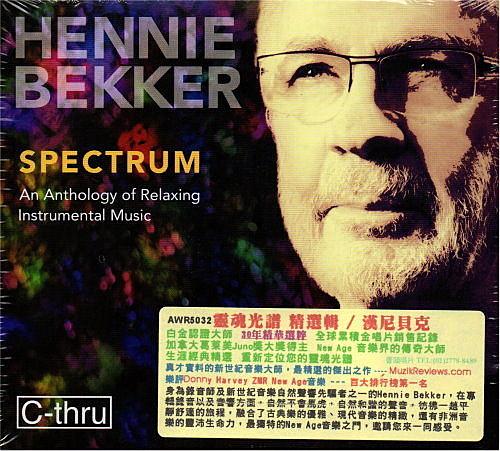 【停看聽音響唱片】【CD】漢尼貝克:靈魂光譜精選輯