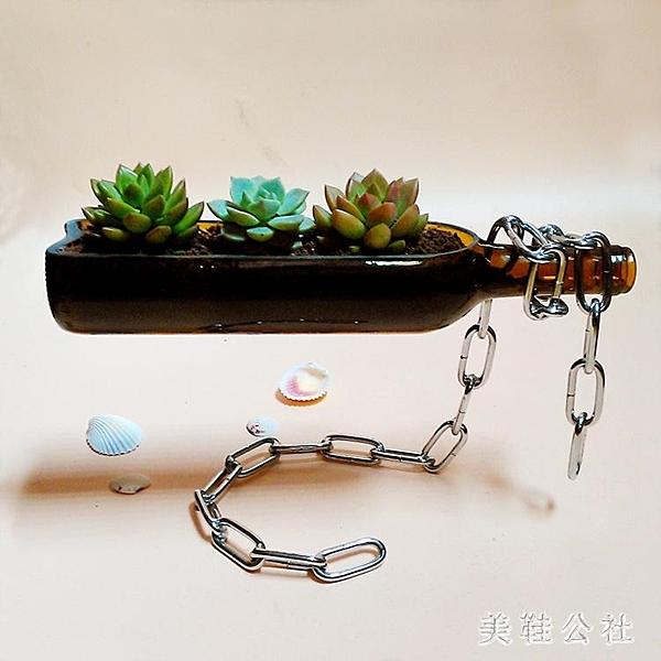 創意居家個性擺件紅酒瓶懸浮盆栽擺件辦公迷你景觀多肉花盆器OB3627『美鞋公社』