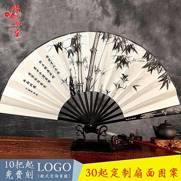 手工男士折扇 定制中國風扇子 雕刻絲綢大絹扇古典扇古風 萬聖節狂歡價