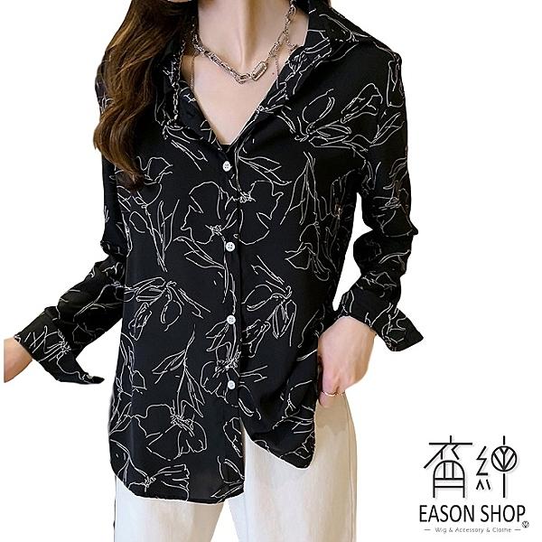 EASON SHOP(GW3298)韓版復古氣質印花薄款長版前排釦長袖襯衫外套女上衣服寬鬆內搭衫防曬衫