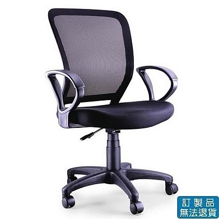 PU成型泡棉  網布 LV-952 G 氣壓式 辦公椅 /張