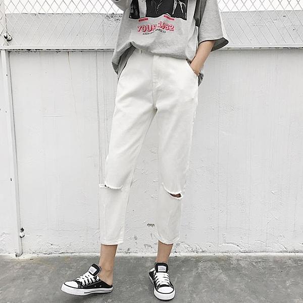 [超豐國際]春裝女裝水洗寬松破洞九分直筒褲顯瘦休閑長褲百搭高1入