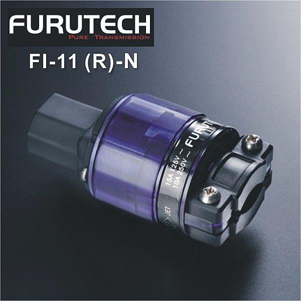 【竹北音響勝豐群】Furutech 古河 FI-11 (R)-N 鍍銠電源插頭 (母) 新版 FI-11 (R)