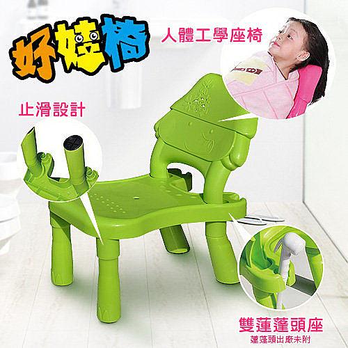 親親 CHING-CHING 好娃椅/好蛙椅/洗髮椅