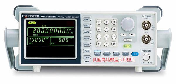 泰菱電子◆固緯12MHz任意波函數信號產生器AFG-2012 TECPEL