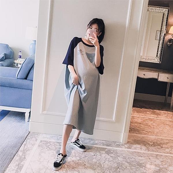 孕婦裝2018夏裝新款韓版字母插肩袖寬鬆時尚孕婦長款T恤連身裙潮