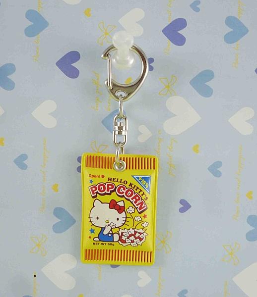 【震撼精品百貨】Hello Kitty 凱蒂貓~鎖圈-黃餅乾